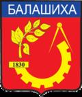 Балашиха - шкафы купе
