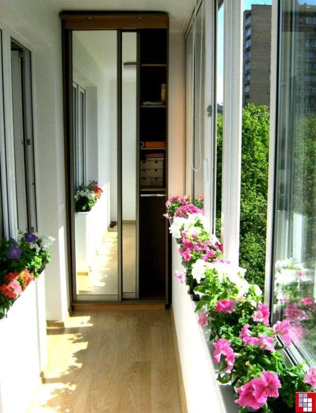 На балкон